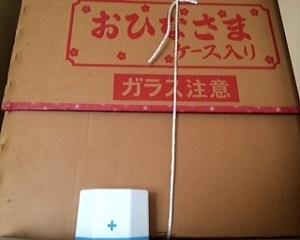 ひな壇 タンス.jpg