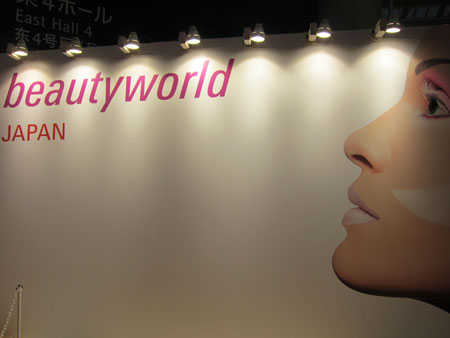 beautyworld_1.jpg