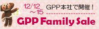 familysale_banner.jpg
