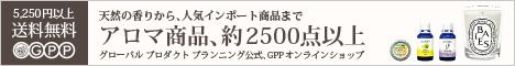 gpp_full.jpg